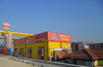 "Строителна борса ""Партньори"", бул. Ботевградско шосе, №296"