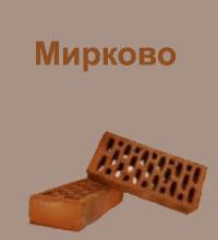 Мирково
