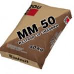 Разтвор за зидарии на тухли ММ 50 – 40 кг. (Баумит)